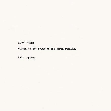 Страница из сборника инструкций и рисунков «Грейпфрут» Йоко Оно: «Земля. Послушай, как крутится Земля. 1963, весна». <a>И