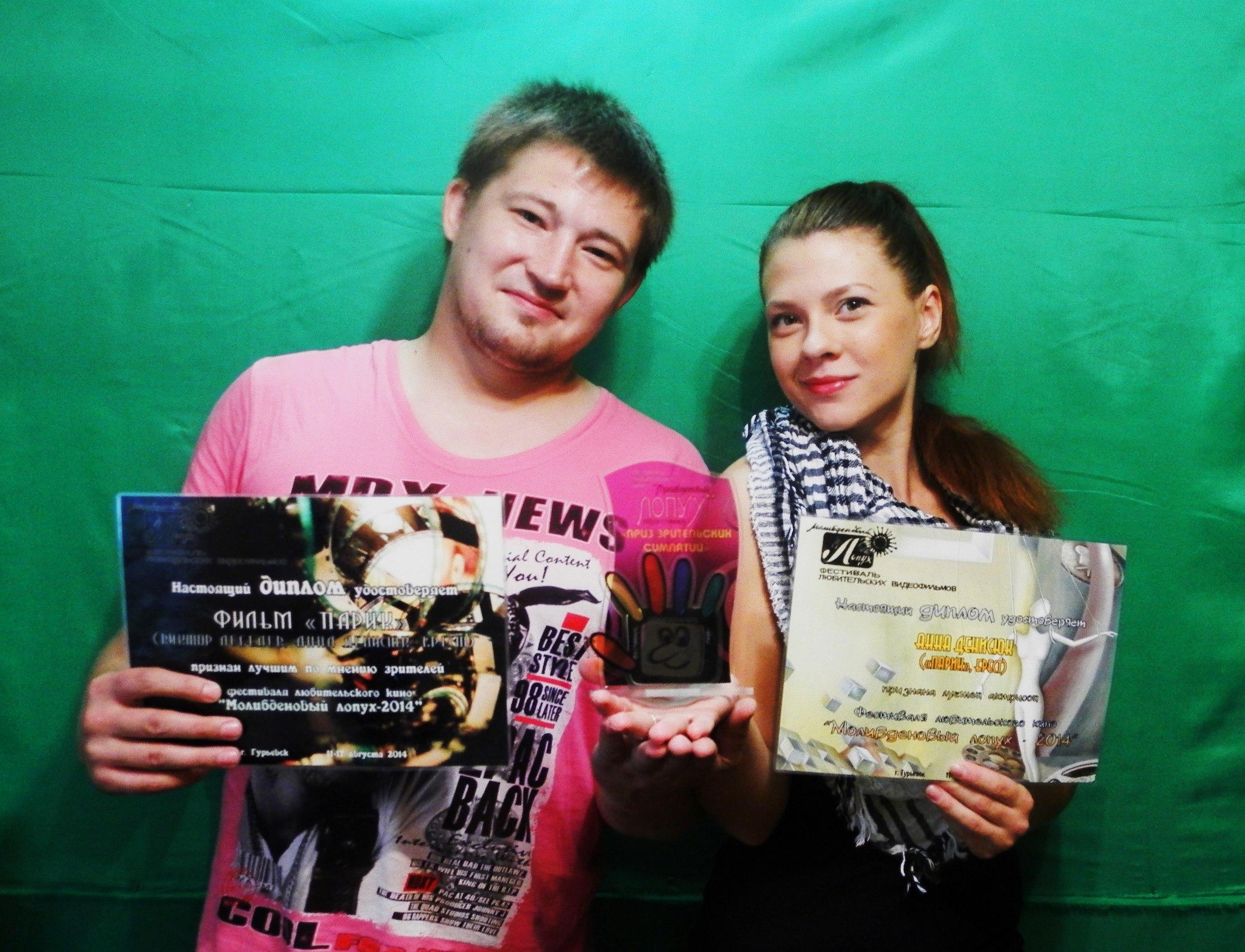 Виктор Лебедев и Анна Дэн получают награды за фильм «Парик».