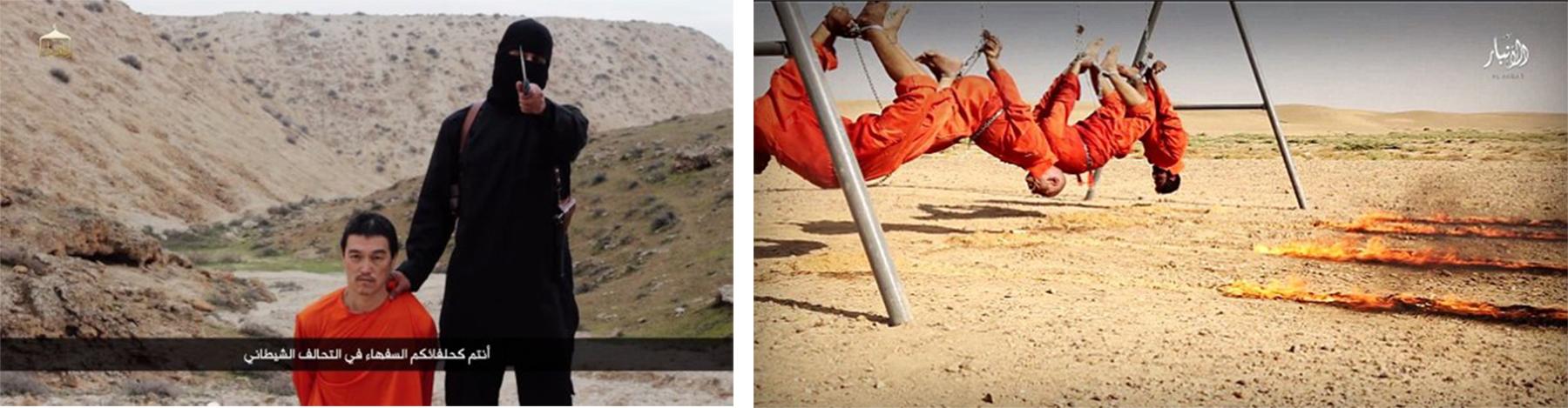 """Кадры из роликов """"Исламского государства""""."""