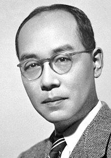<b>Хидэки Юкава,</b><i>японский физик-теоретик,лауреат Нобелевской премии (1949)</i>