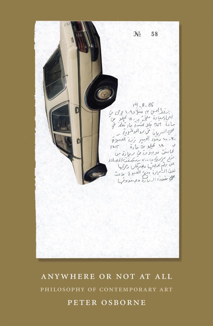Скачать книгу современное искусство в деталях