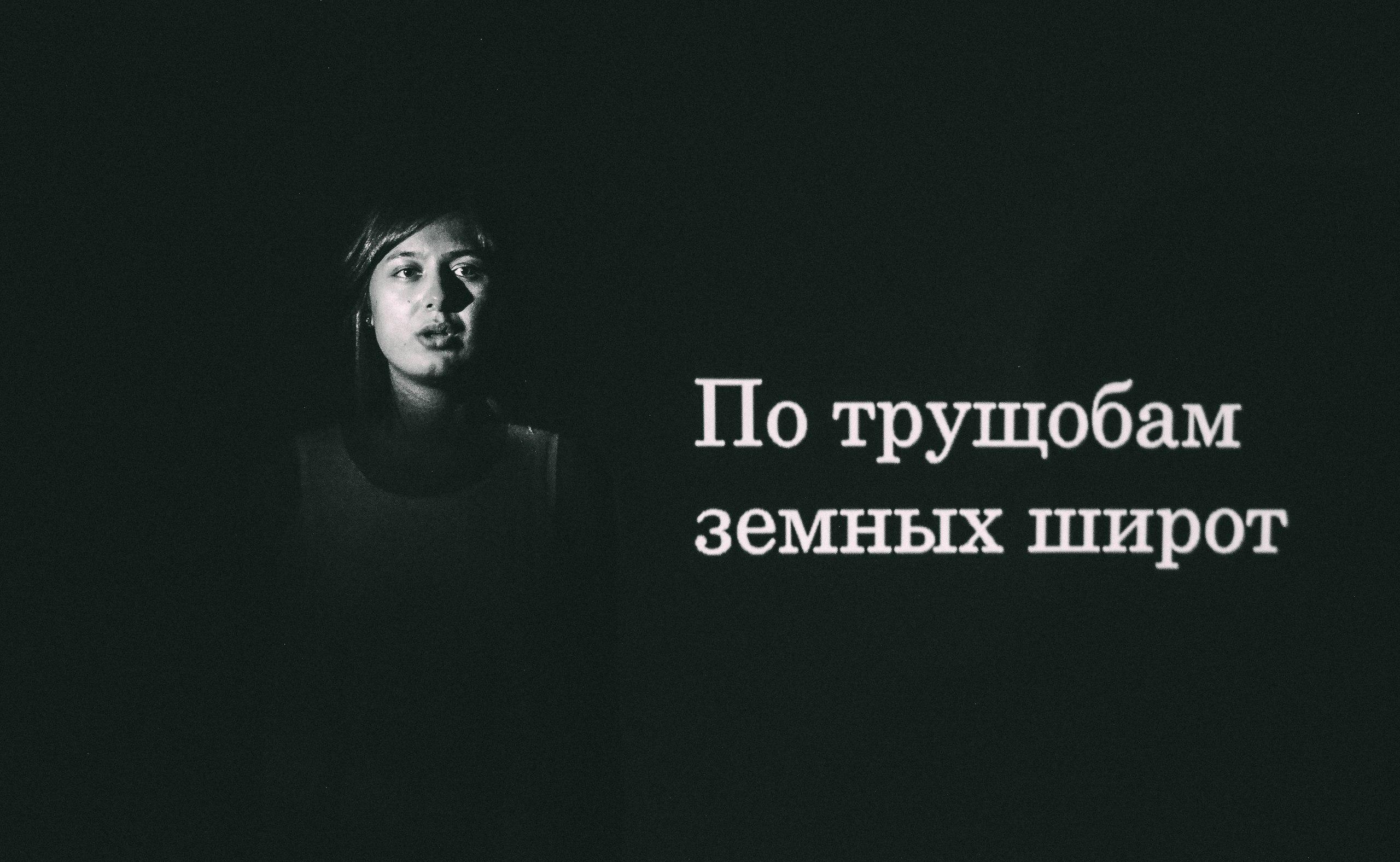 Оксана Бырлиба