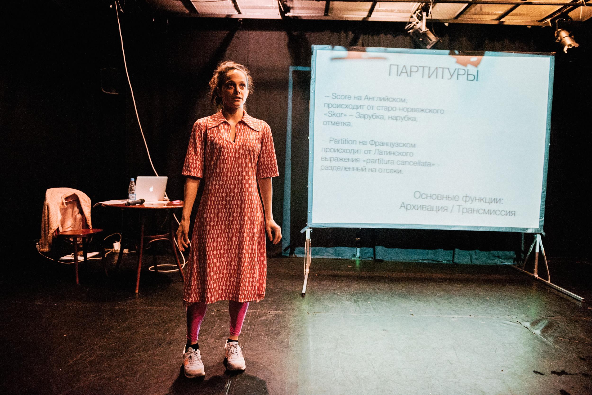 Дина Хусейн. Фото: Екатерина Краева
