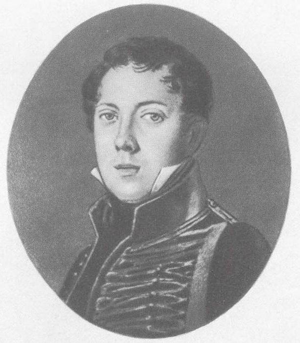 Петр Яковлевич Чаадаев (1794-1856)