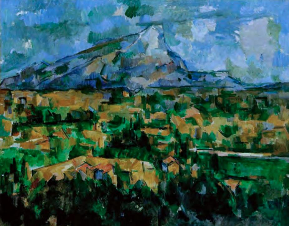 Поль Сезанн (1839–1906). Гора Сент-Виктуар. 1904. Собрание Джорджа У. Элкинса — Музей искусств, Филадельфия