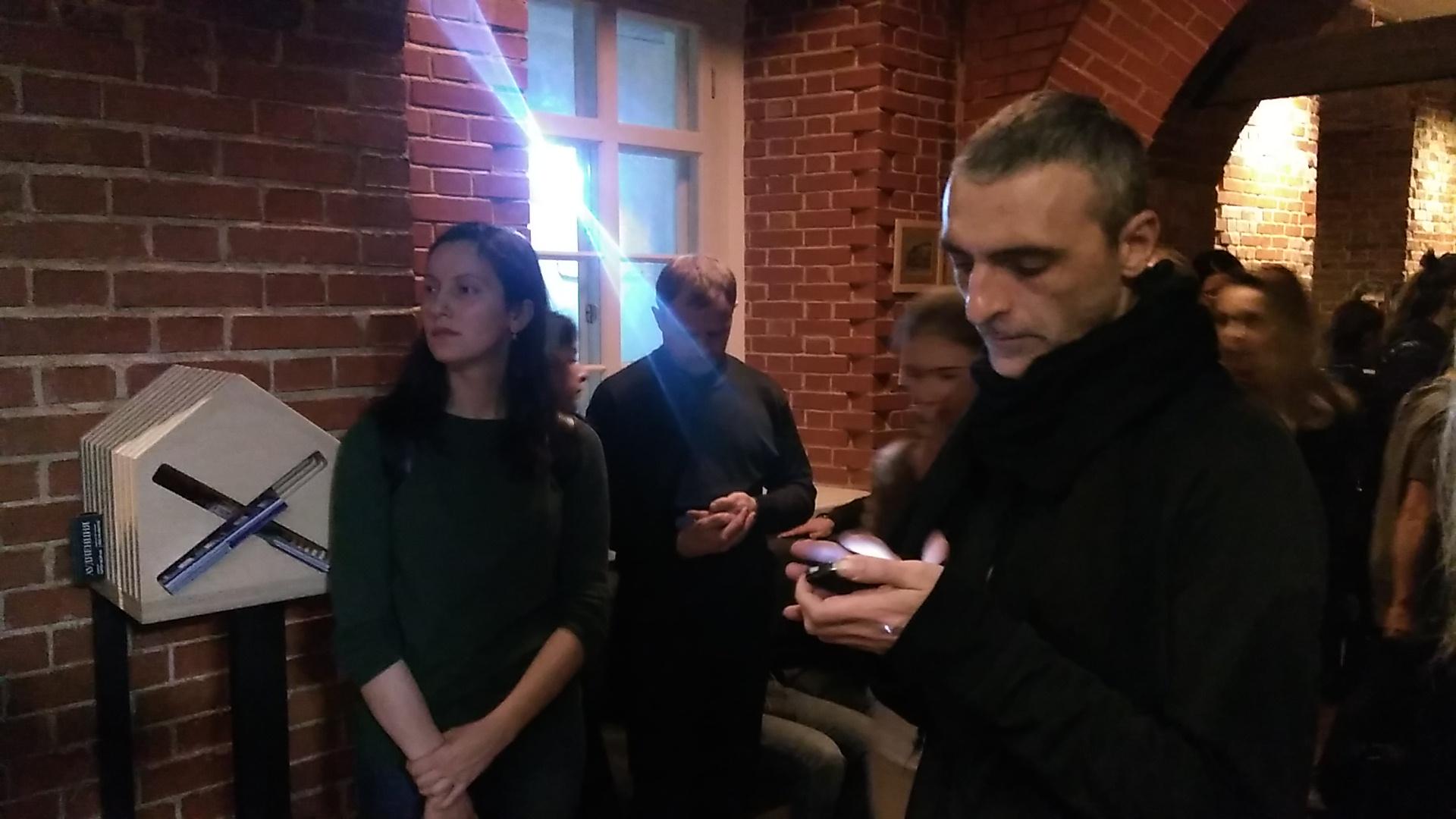 Александр Белоусов среди зрителей