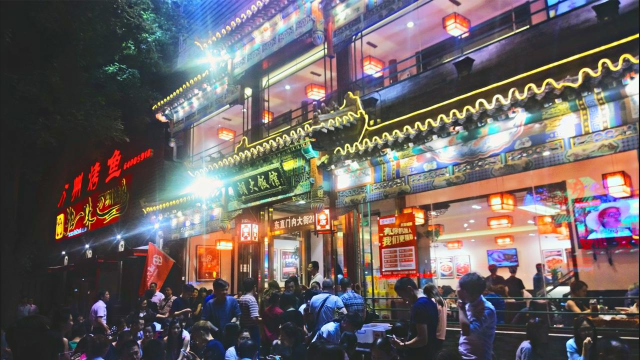 Dongzhimen Inner St. Фото автора