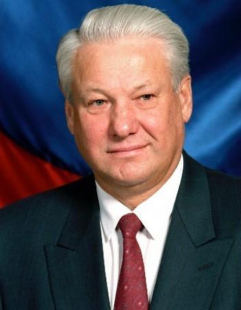 Борис Николаевич Ельцин (1931-2007)