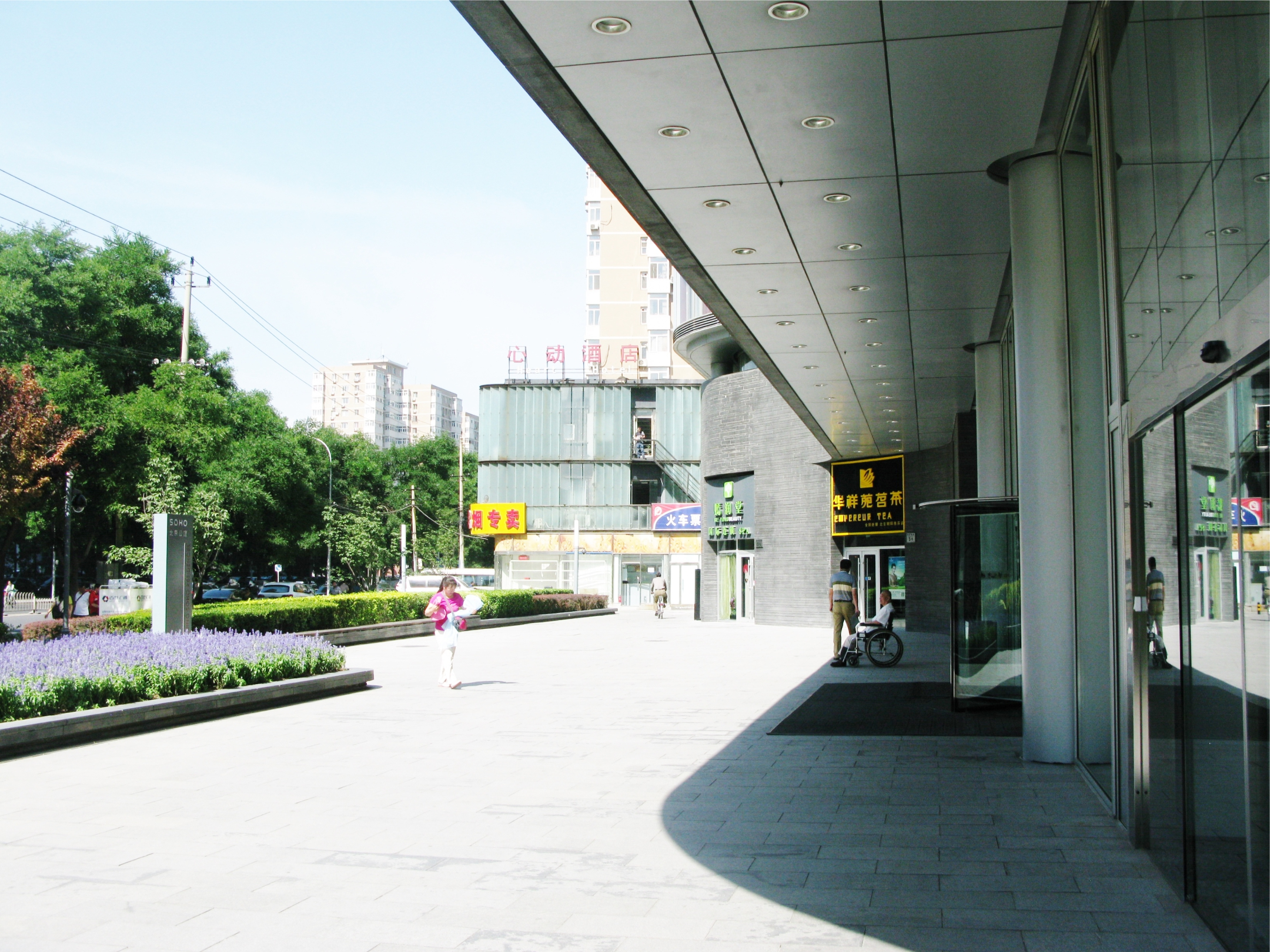 Beijing SOHO Residences, Chaoyang District. Офис DNA