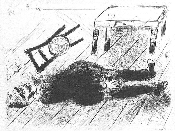 Смерть прокурора. Офорт Марка Шагала. 1923–1925 годы