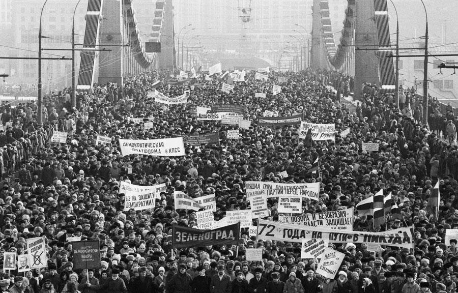 Шествие по Садовому кольцу, 1990 год. Из архива Б. Беленкина и Е. Струковой.